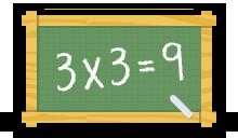 Logo for læring av gangetabellen