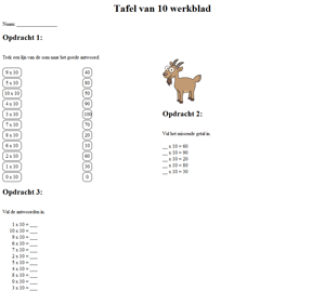 10 times table worksheet